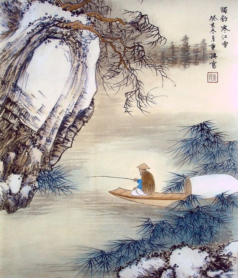 江雪 River Snow