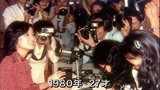 """1980鄧麗君榮獲台灣金鐘獎""""最佳女歌星獎""""。在美國紐約林肯中心、洛杉磯音樂中心登臺。"""